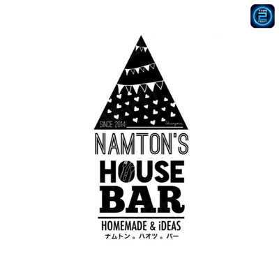 Namton's House Bar  : เชียงใหม่
