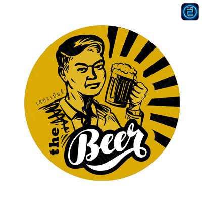 เดอะเบียร์ Chiangmai : เชียงใหม่
