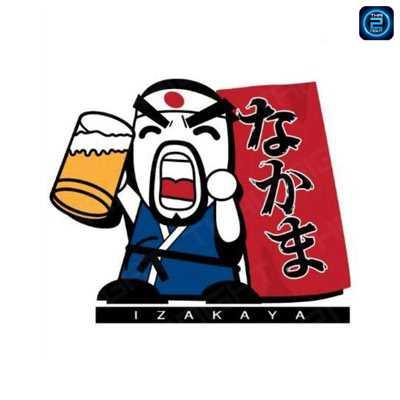 Nakama Izakaya : ประชาชื่น - พระราม5 - นนทบุรี