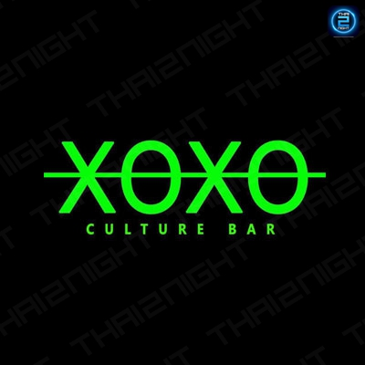 XOXO - Culture Bar : นครปฐม