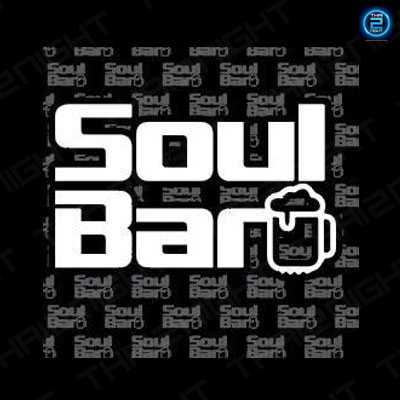 Soul bar : Chachoengsao