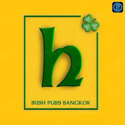เฮอร์ริตี้ ริส ผับ (Herrity's Irish Pub) : กรุงเทพ (Bangkok)