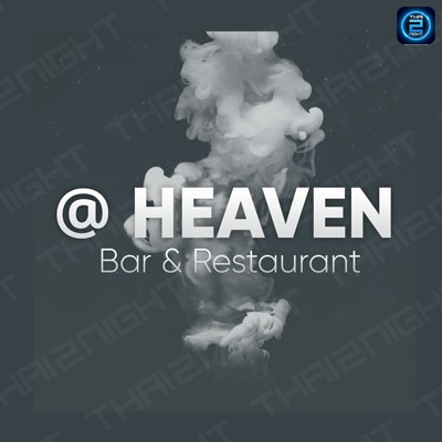 At Heaven Bar & Restaurant : Bangkok