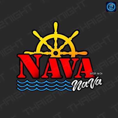 Nava nava : Chang Watthana - Lak Si - Rangsit - Pak Kret - Pathum Thani