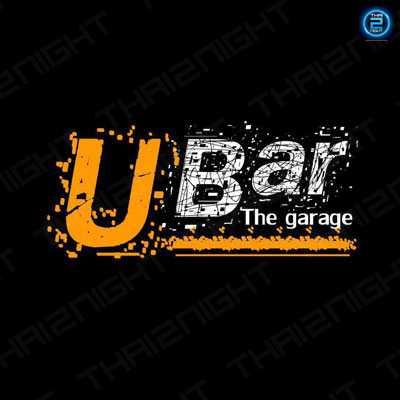 U-Bar กัลปพฤกษ์ : กรุงเทพ