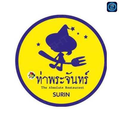 Up Tah Pra Jun : Surin