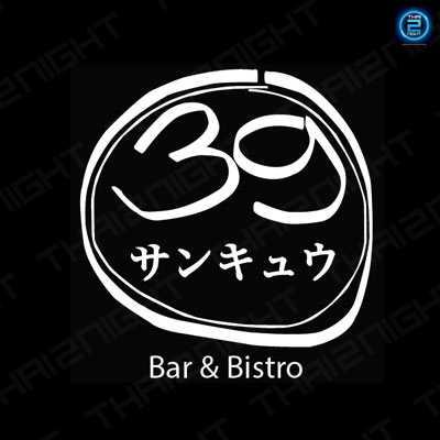 Sankyu39 Bar&Bistro : Pattaya - Chon Buri - Rayong