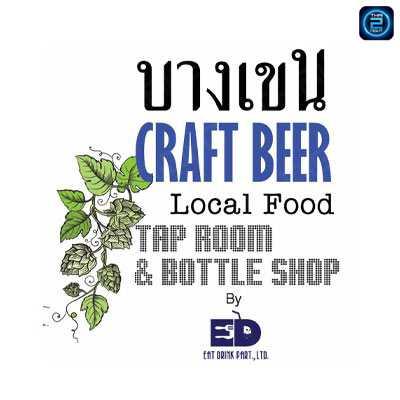 Bangken Craft Beer : Bangkok