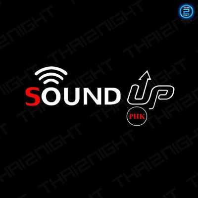 Sound Up Phuket : ภูเก็ต