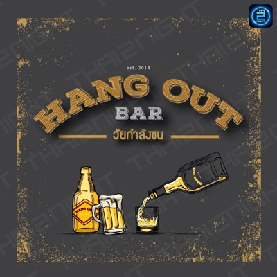 HANG OUT BAR : Ubon Ratchathani
