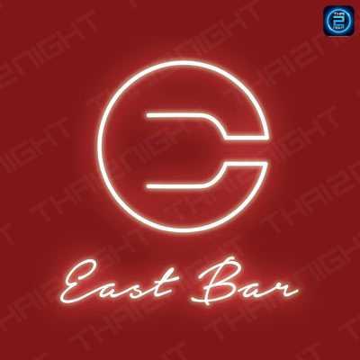 East Bar : Chiangmai