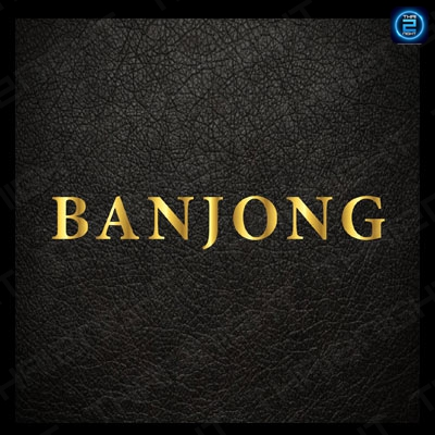 Banjong Korat : นครราชสีมา