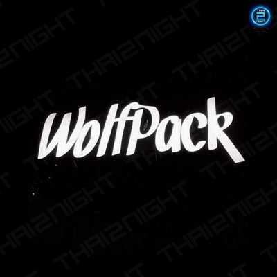 Wolfpack by SpringBreak Bar : รัชดาภิเษก - รัชโยธิน - พระราม9 - ห้วยขวาง