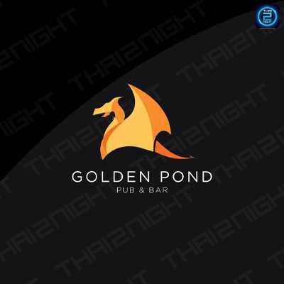 สวนรัก โกลเด้น พอนด์ (Golden Pond) : สกลนคร (Sakon Nakhon)