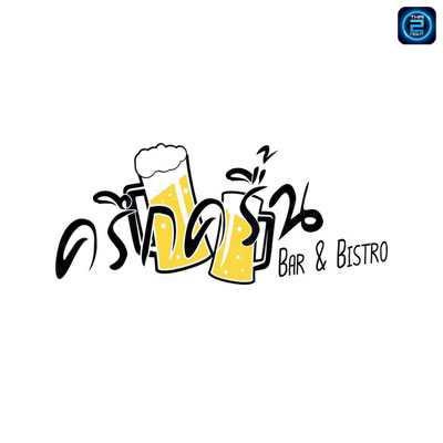 Kreuk Kruen Bar & Bistro บางบอน 5 (ครึกครื้น Bar & Bistro บางบอน 5) : Bangkok (กรุงเทพ)