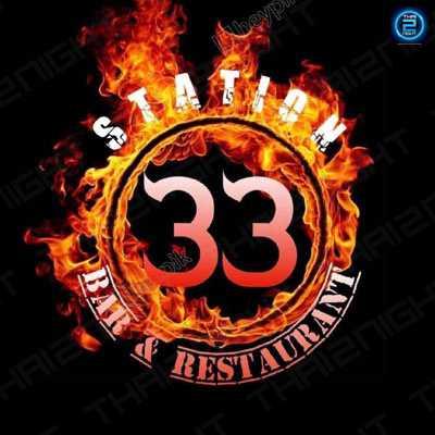 33 Station Bar & Restaurant : Prachuap Khiri Khan