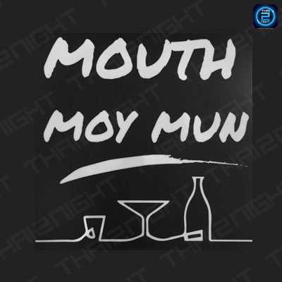 MOUTH MOY MUN : Ang Thong