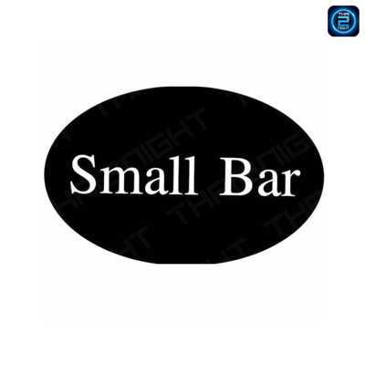 สมอลล์ บาร์ (Small Bar) : กรุงเทพ (Bangkok)