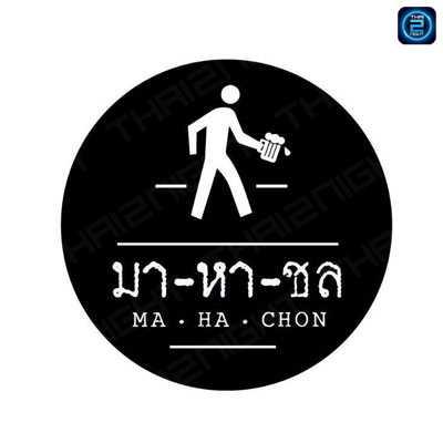 Mahachon Container : Pattaya - Chon Buri - Rayong