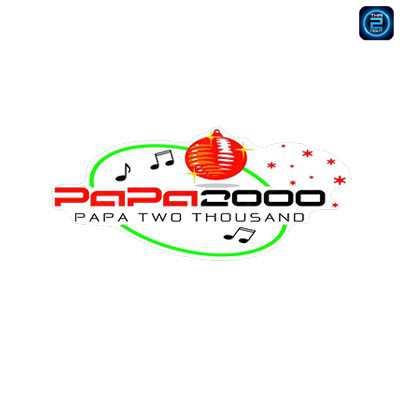 PAPA 2000 ชุมพร : ชุมพร