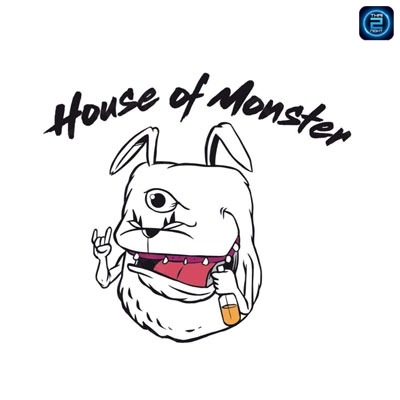House of Monster : พัฒนาการ - ศรีนครินทร์ - ตลาดนัดรถไฟศรีนครินทร์ - บางนา - ลาดกระบัง