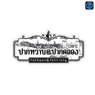 Pakhwan at Pakklong : Bangkok