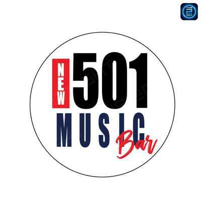 501 มิวสิค บาร์ - อ้อมใหญ่ (501 Music Bar) : นครปฐม (Nakhon Pathom)