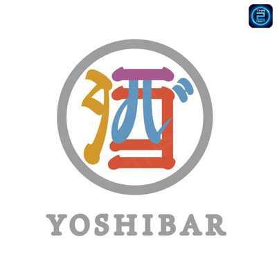 โยชิบาร์ (YOSHIBAR) : ทองหล่อ - เอกมัย (ThongLo - Ekkamai)