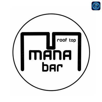 Mana Bar : ประชาชื่น - พระราม5 - นนทบุรี
