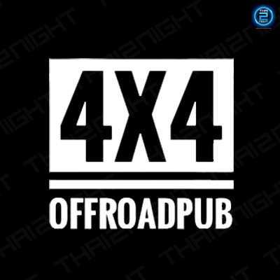 4x4 OFF ROAD PUB : สมุทรปราการ