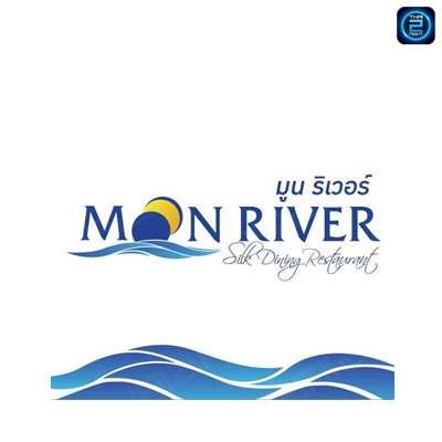 Moon River Silk Dining : Pracha Chuen - Rama 5 - Nonthaburi