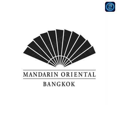 แมนดาริน โอเรียนเต็ล (Mandarin Oriental, Bangkok) : กรุงเทพ (Bangkok)