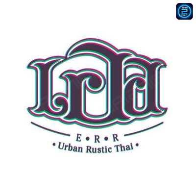 เออ Urban Rustic Thai (ERR Urban Rustic Thai) : กรุงเทพ (Bangkok)