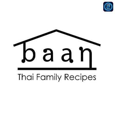 บ้าน เรสเตอรองท์ (Baan Restaurant