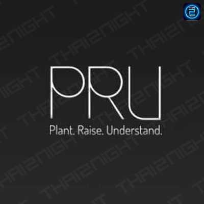 PRU Restaurant : ภูเก็ต