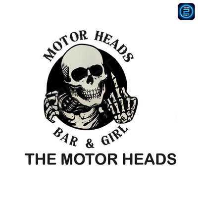 The Motor Heads : แจ้งวัฒนะ - หลักสี่ - รังสิต - ปากเกร็ด - ปทุมธานี