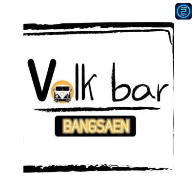 Volk Bar Bangsaen (Volk Bar Bangsaen) : พัทยา - ชลบุรี - ระยอง (Pattaya - Chon Buri - Rayong)