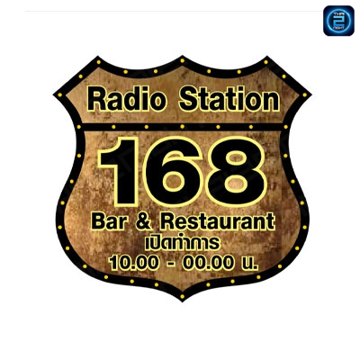168 Radio Station Bar & Restaurant : ร้อยเอ็ด
