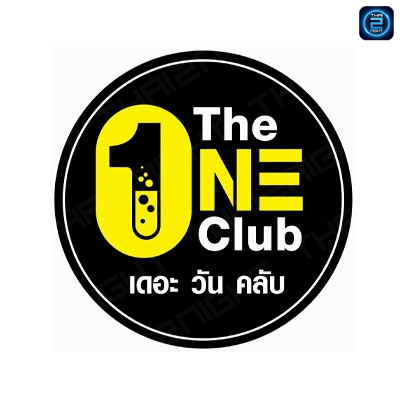 Rong Lao The One Club : Roi Et