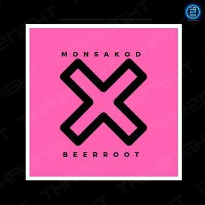 Monsakod X Beerroot : Khon Kaen