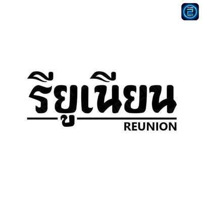 Reunion Chiangmai : Chiangmai