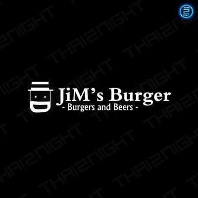 จิมเบอร์เกอร์แอนด์เบียร์ วัชรพล (JIM s Burgers & Beers Watcharaphol) : กรุงเทพ (Bangkok)