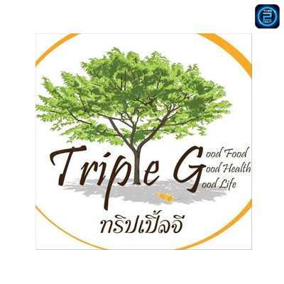 Triple G : ประชาชื่น - พระราม5 - นนทบุรี