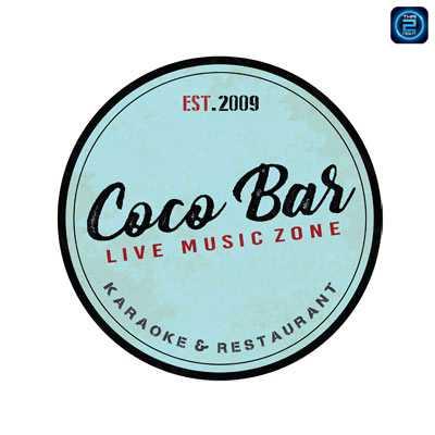 Coco Bar โซเซมากลม : กรุงเทพ