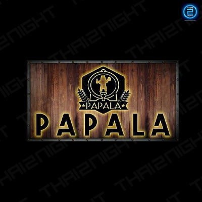 Papala  Bistro & Showgame : สระบุรี