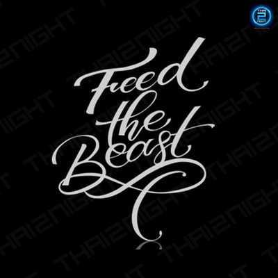 ฟีดเดอะบีสท์ (Feed the Beast) : กรุงเทพ (Bangkok)