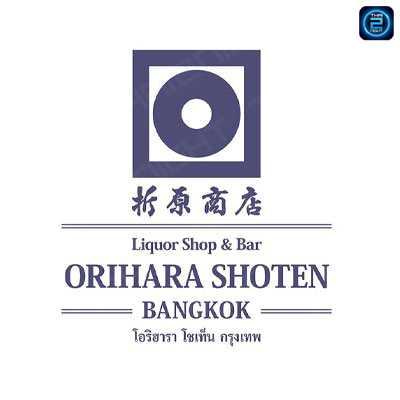 โอริฮารา โชเท็น (Orihara Shoten Bangkok 折原商店バンコク) : ทองหล่อ - เอกมัย (ThongLo - Ekkamai)