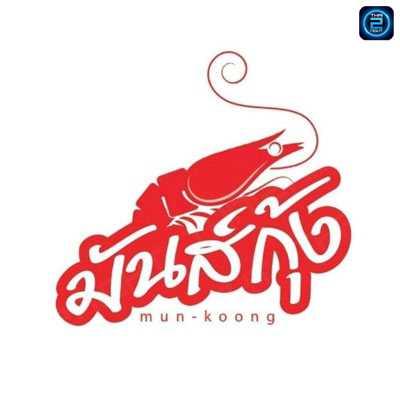 Munkoong beergarden : Liab Duan Ram Inthra