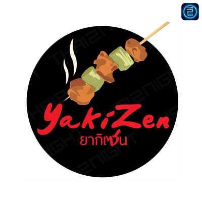 Yakizen izakaya : กรุงเทพ