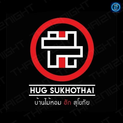 Ban Mi Hom HUG sukhothai : Sukhothai